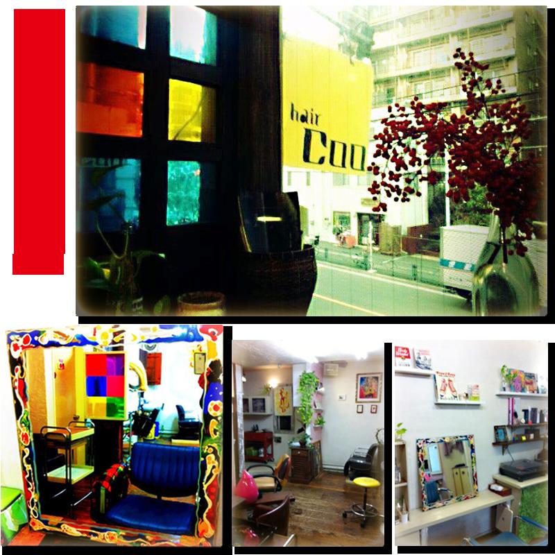 東京都渋谷区恵比寿にある美容室Cooのshop-photo